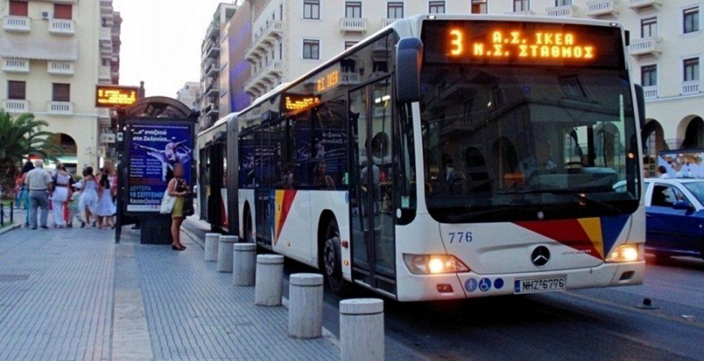 Επιμένουν στις κινητοποιήσεις οι εργαζόμενοι του ΟΑΣΘ | Pagenews.gr
