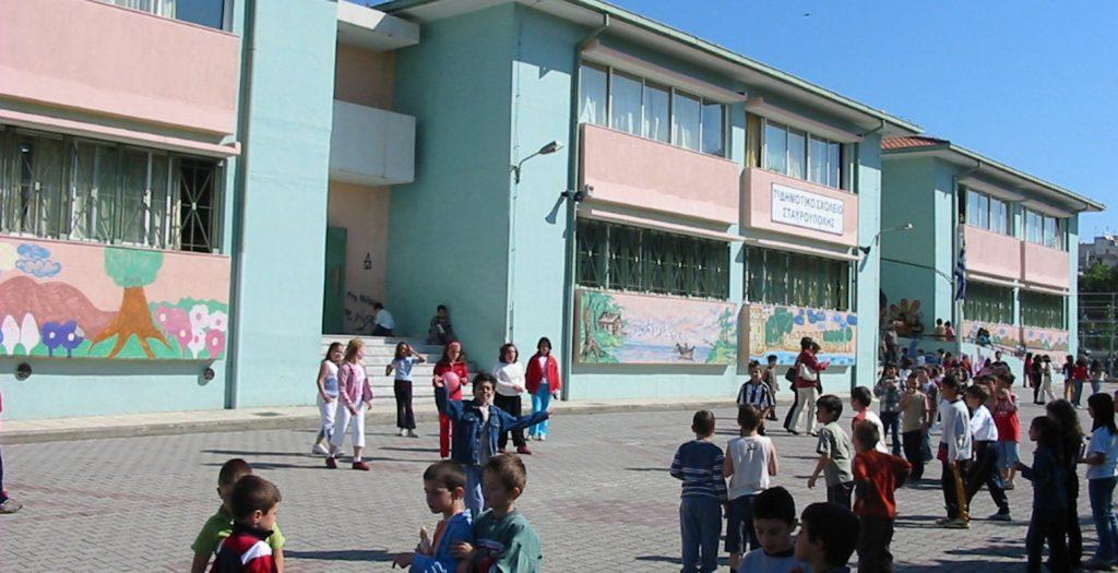 Πρόγραμμα αγωγής υγείας στα σχολεία της Μακεδονίας | Pagenews.gr