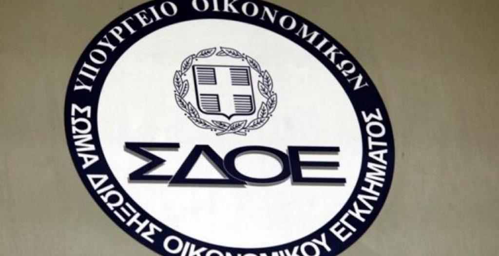 ΣΔΟΕ: Έρχονται 135 νέοι «Ράμπο» | Pagenews.gr