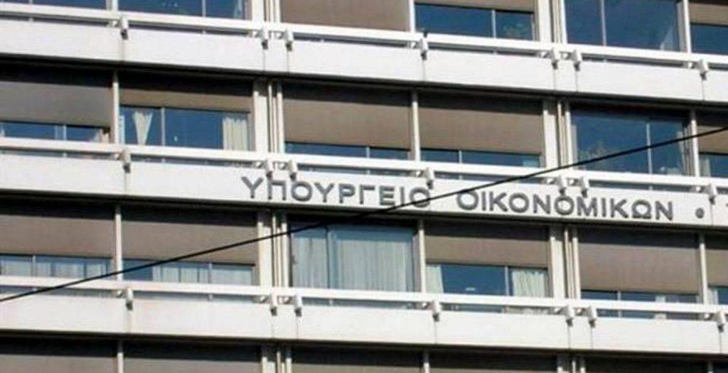 ΥΠΟΙΚ: Επανέλεγχοι «εξπρές» για εμβάσματα 12ετίας! | Pagenews.gr