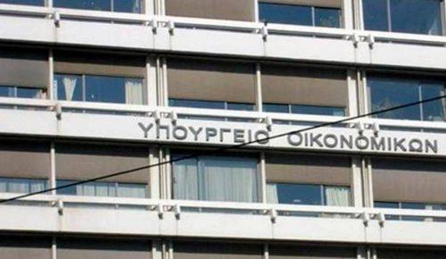 Χρέη προς το δημόσιο: Ανατροπή με τις 120 δόσεις | Pagenews.gr