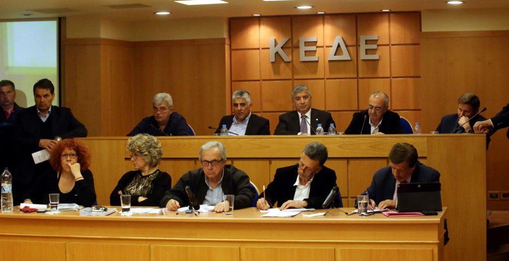 Έξαλλοι δήμαρχοι και περιφερειάρχες με τις αλλαγές στον «Καλλικράτη»   Pagenews.gr
