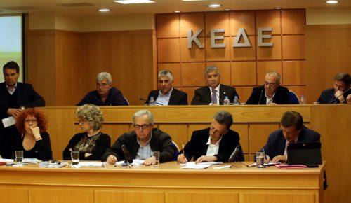 ΚΕΔΕ: Δίμηνη διαβούλευση για την αναθεώρηση του «Καλλικράτη»   Pagenews.gr