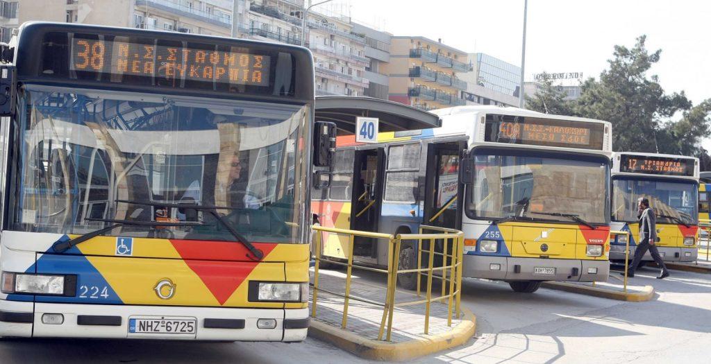 Θεσσαλονίκη: Ηλικιωμένος άφησε την τελευταία του πνοή μέσα σε λεωφορείο του ΟΑΣΘ | Pagenews.gr
