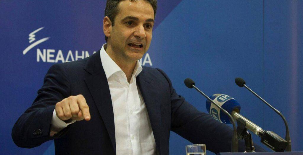 Μητσοτάκης για δίκη Marfin: Η δικαιοσύνη κινείται με ρυθμούς παγετώνα | Pagenews.gr