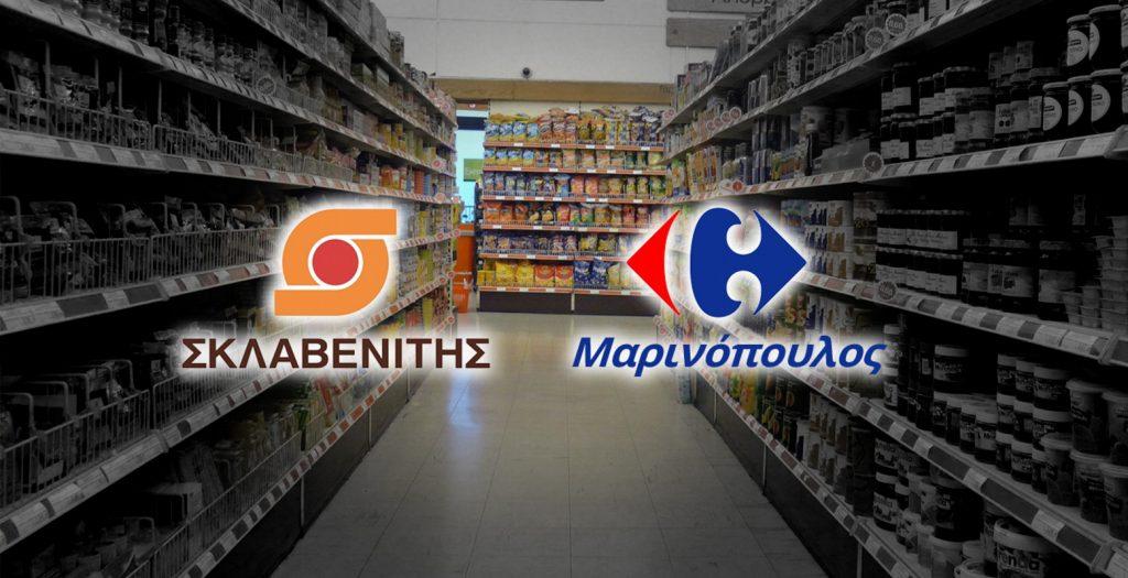 Μαρινόπουλος: Οι τελευταίες κινήσεις για τη διάσωση | Pagenews.gr