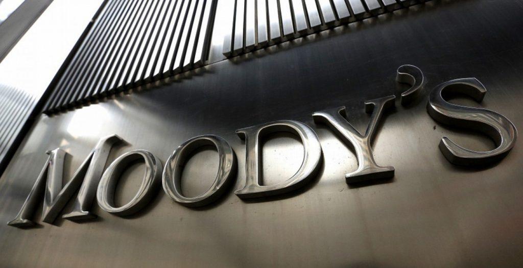 Η Moody's προβλέπει ανάπτυξη 1,5% το 2017 και 2% το 2018 στην Ελλάδα | Pagenews.gr