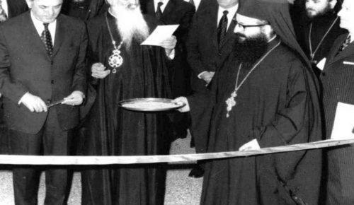 Η κατάρριψη ενός ακόμα μύθου, περί συνεργασίας της εκκλησίας με τη Χούντα των συνταγματαρχών   Pagenews.gr