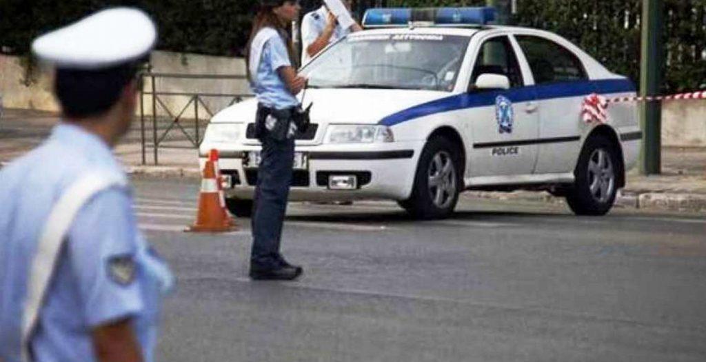 Κυκλοφοριακές ρυθμίσεις στην Αθήνα την Τρίτη | Pagenews.gr