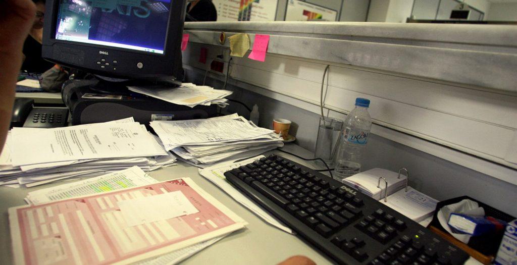 Παράταση για τις δηλώσεις φόρου εισοδήματος έως τις 21 Ιουλίου | Pagenews.gr