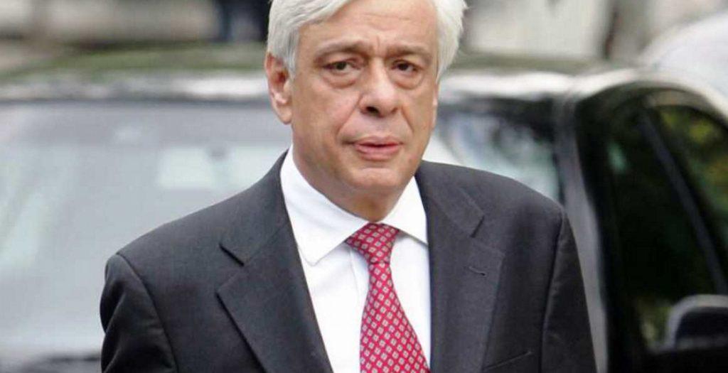 Πρ. Παυλόπουλος για τη Συνθήκη της Λοζάνης: Ο Ερντογάν ας κάνει ό,τι νομίζει | Pagenews.gr