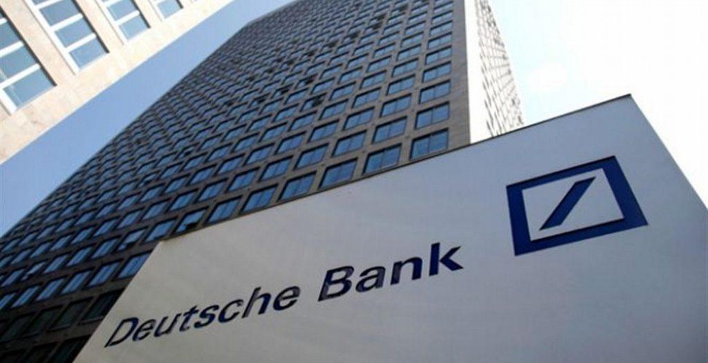 Deutsche Bank: Απώλειες για τρίτη συνεχή χρονιά | Pagenews.gr