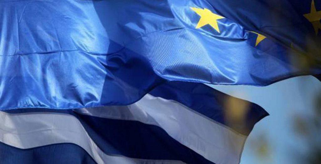 WSJ: Είναι το 2016 ένα νέο 2014 για την Ελλάδα;   Pagenews.gr