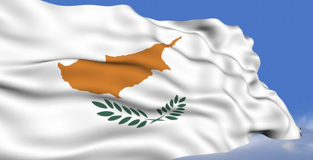 Βγαίνει στις αγορές η Κύπρος το 2017 | Pagenews.gr