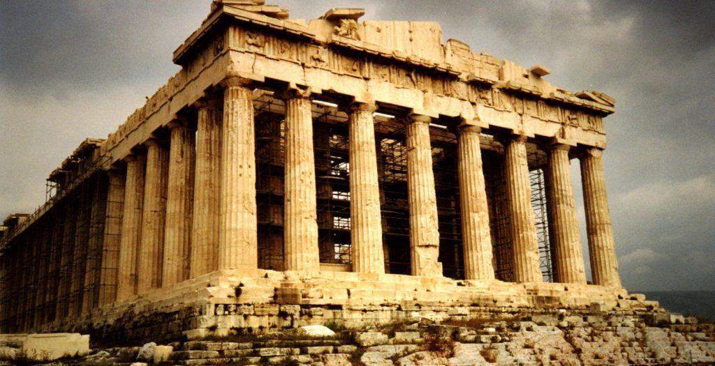 Telegraph: Η βρετανική εφημερίδα υμνεί την Αθήνα | Pagenews.gr