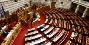 Φωτιά Μάτι: Ψηφίστηκαν τα μέτρα για τους πυρόπληκτους και τον μειωμένο ΦΠΑ σε πέντε νησιά | Pagenews.gr