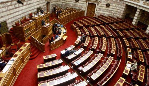 Αναθεώρηση του Συντάγματος: Μέχρι την Τετάρτη η συγκρότηση της Επιτροπής | Pagenews.gr