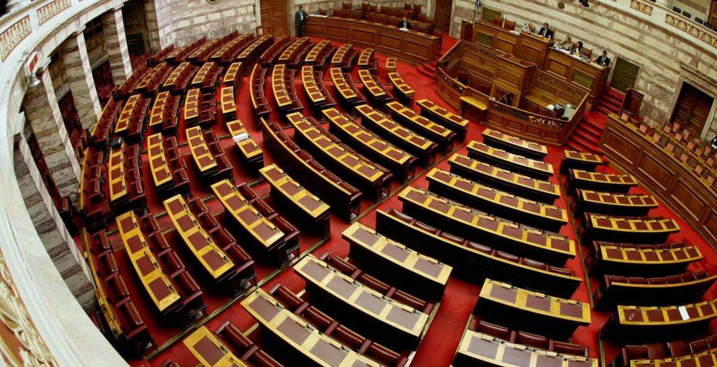 Ψηφίστηκαν τα 4 νομοσχέδια κατά των διακρίσεων στην εργασία | Pagenews.gr