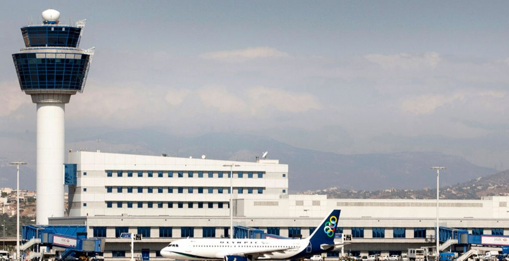 Αεροδρόμιο Αθηνών: Ιστορικό ρεκόρ επιβατών το 2017 | Pagenews.gr