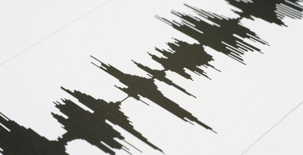Σεισμική δόνηση βορειοανατολικά του Καρπενησίου   Pagenews.gr