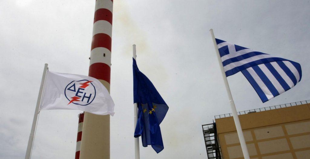 ΔΕΗ και υπ. Ενέργειας διαμορφώνουν τη λίστα μονάδων – ορυχείων που θα πουληθούν | Pagenews.gr