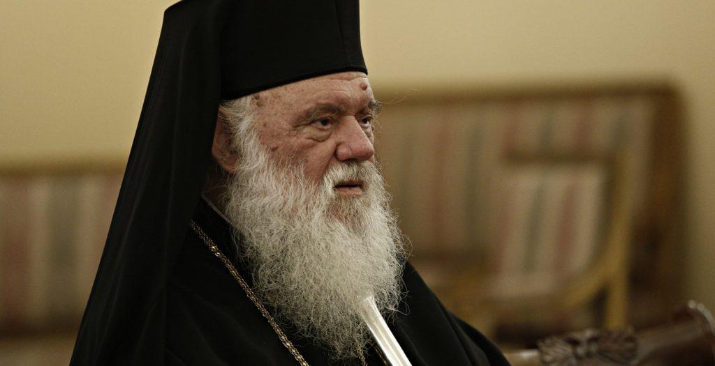 Ιερώνυμος: Σύγκληση έκτακτης συνεδρίασης της Διαρκούς Ιεράς Συνόδου για το Σκοπιανό | Pagenews.gr