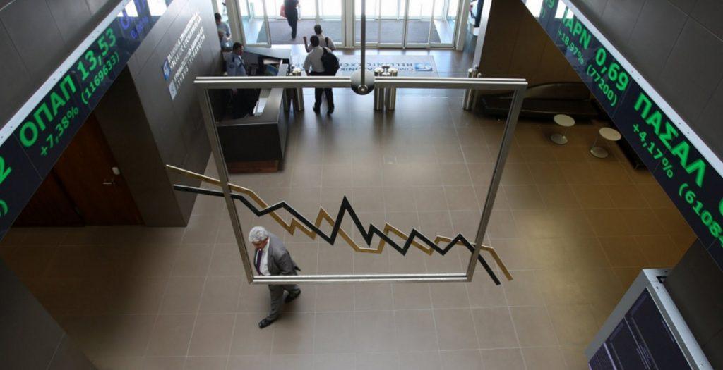 Με πτώση έκλεισε το Χρηματιστήριο | Pagenews.gr