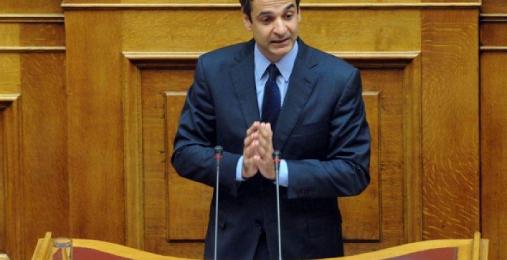 Στη Σερβία ο Κυριάκος-Οι συναντήσεις | Pagenews.gr