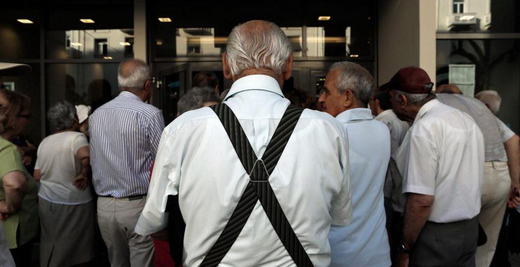 Πότε θα καταβληθούν οι συντάξεις Ιανουαρίου | Pagenews.gr