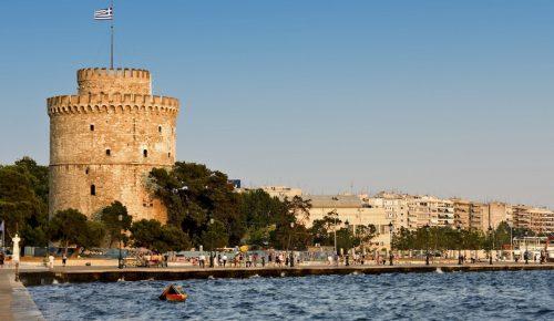 Δήμος Θεσσαλονίκης: Παράταση υποβολής αιτήσεων για το Κοινωνικό Παντοπωλείο | Pagenews.gr