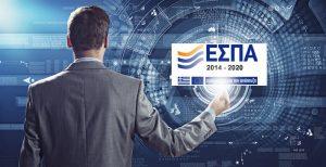 ΕΣΠΑ: Πρόγραμμα 13 εκατομμυρίων ευρώ για 4.000 ανέργους | Pagenews.gr