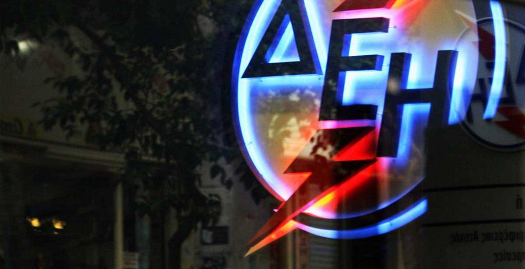 Διακοπές ρεύματος σε περιοχές τριών Δήμων στη Θεσσαλονίκη   Pagenews.gr
