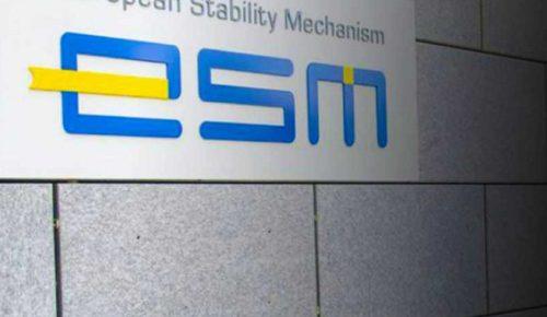 ESM: Ολοκληρώθηκε η εκταμίευση των 800 εκατομμυρίων ευρώ προς την Ελλάδα | Pagenews.gr