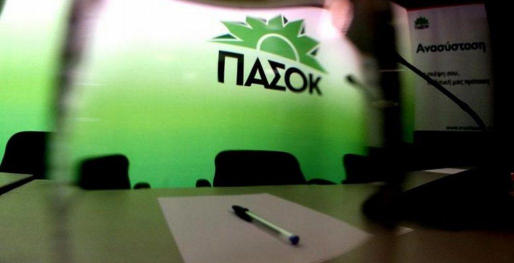 ΠΑΣΟΚ: Η κυβέρνηση έδωσε τα πάντα στους δανειστές | Pagenews.gr