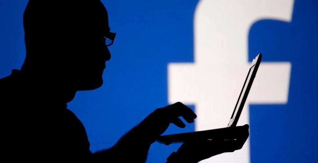 Τα νέα πρότζεκτ του Facebook στο πλαίσιο του «Hackathon» | Pagenews.gr