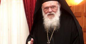 Ιερώνυμος: Δώρο της Παναγίας η απελευθέρωση των Ελλήνων στρατιωτικών | Pagenews.gr