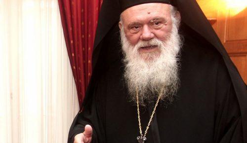 Ιερώνυμος: Δώρο της Παναγίας η απελευθέρωση των Ελλήνων στρατιωτικών   Pagenews.gr