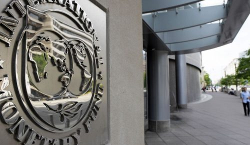 «Καμπανάκι» ΔΝΤ για το χρέος: Τα χρονικά περιθώρια στενεύουν | Pagenews.gr