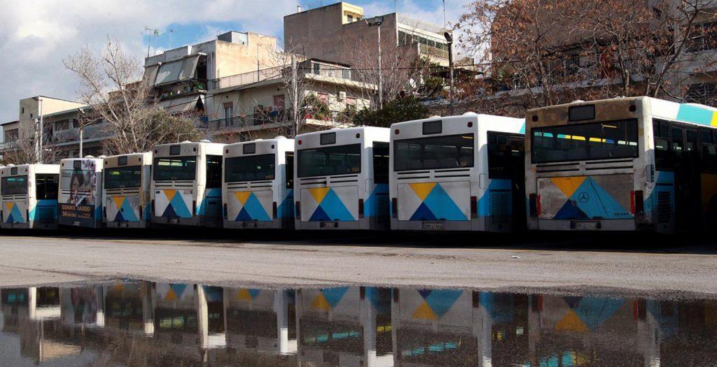 Δήμος Πεντέλης: Διακόπτεται η Δημοτική Συγκοινωνία την περίοδο του Πάσχα | Pagenews.gr