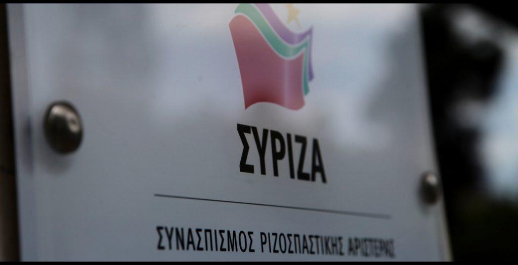 ΣΥΡΙΖΑ: «ΝΔ και κ. Μητσοτάκης επανέρχονται στην προσφιλή τους ακροδεξιά ατζέντα» | Pagenews.gr