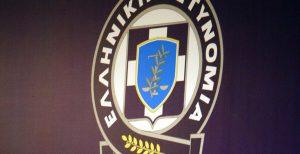 Θεσσαλονίκη εφοριακός: Αυτός είναι ο άνδρας που εξαπατούσε ηλικιωμένους παριστάνοντας τον διευθυντή   Pagenews.gr