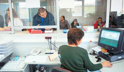 120 δόσεις: Στις 16 Απριλίου ανοίγει η πλατφόρμα για ασφαλισμένους του τ.ΑΤΕΑΑ | Pagenews.gr