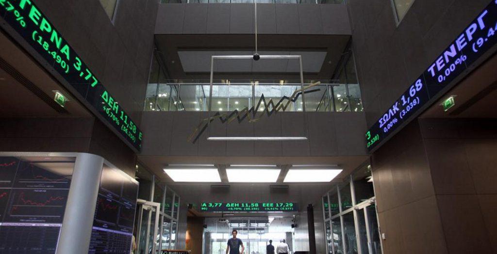 Χρηματιστήριο Αθηνών: Νέα άνοδος στη σημερινή συνεδρίαση | Pagenews.gr