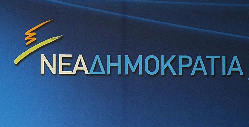 Νέα Δημοκρατία για Καμμένο: Άφωνος επί εννέα ημέρες παραμένει ο κ. Τσίπρας | Pagenews.gr