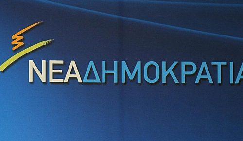 ΝΔ: Θλιβερή μέρα για την Ελλάδα, μέρα ντροπής για Τσίπρα-Καμμένο | Pagenews.gr