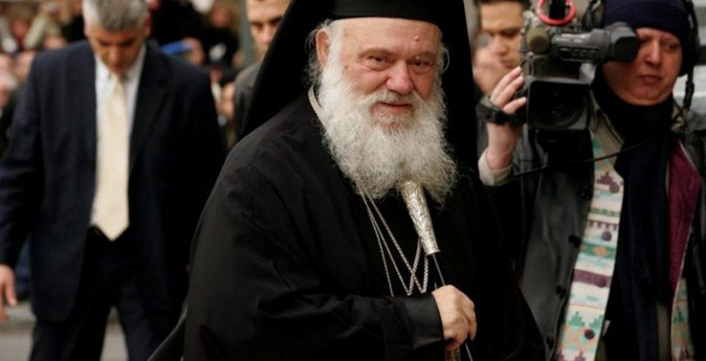 Ιερώνυμος:  Όλοι μαζί χρειάζεται να βάλουμε πλάτη για να προχωρήσουμε   Pagenews.gr