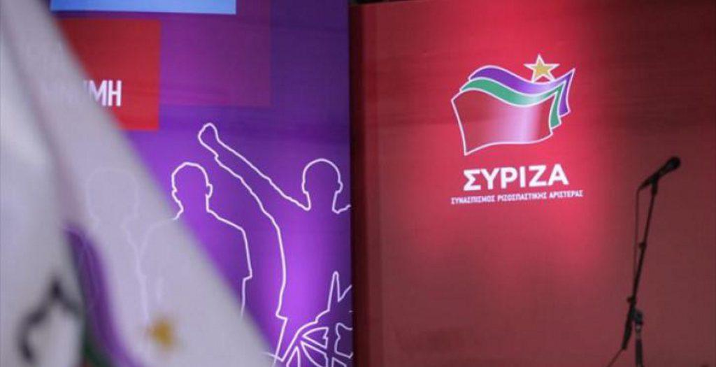ΣΥΡΙΖΑ: Θετικά τα μηνύματα από ευρωομάδες και συνδικάτα για τα εργασιακά | Pagenews.gr