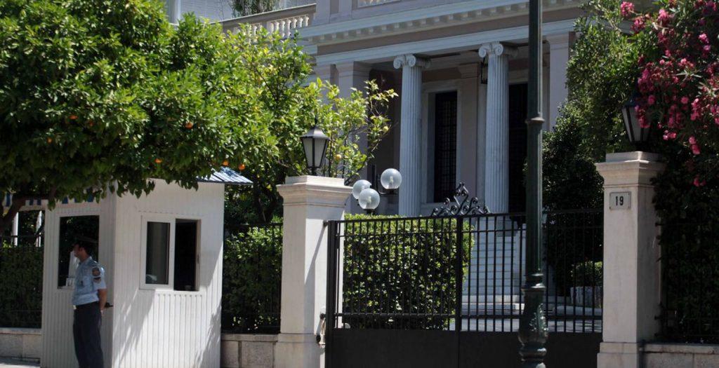 Συνεδριάζει το Πολιτικό Συμβούλιο του ΣΥΡΙΖΑ για τη διαπραγμάτευση   Pagenews.gr