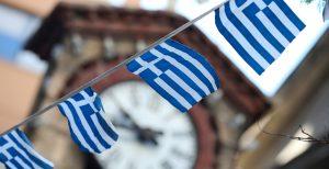 Handelsblatt: Οι ελληνικές τράπεζες περνούν το stress test της ΕΚΤ | Pagenews.gr