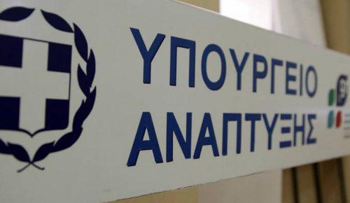 Μέχρι 15 Μαΐου οι αιτήσεις για την εξισωτική αποζημίωση | Pagenews.gr